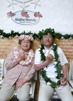 結婚60周年のハワイでロミロミ♪