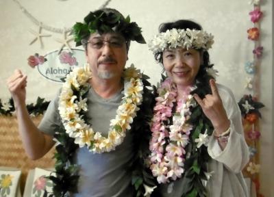 結婚40周年のハワイ旅行でロミロミ♪