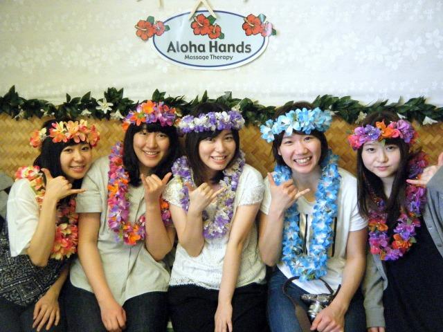 ハワイに社員旅行♪みんなでロミロミ!