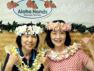 体が軽~くなって ハワイ満喫!