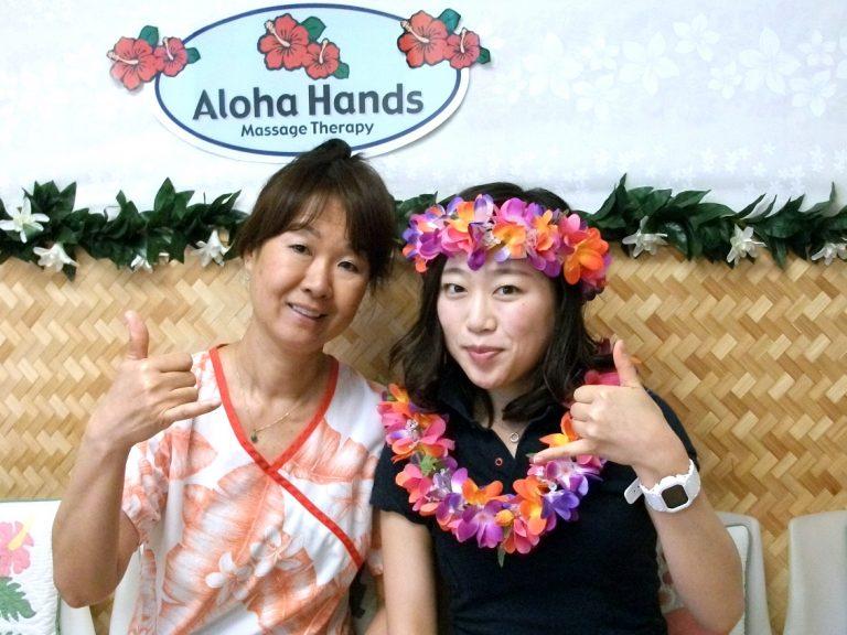 ハワイではロミロミとダイビング!!