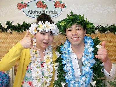 ハワイで毎日受けたい!ロミロミ♪