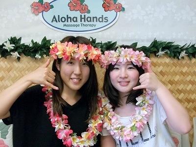 ハワイでロミロミならアロハハンズが大満足