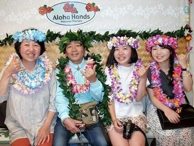 ハワイのスペシャル体験!ロミロミ!!