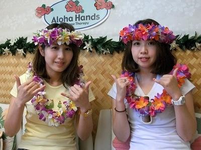 ハワイの思い出がまた一つ増えました♪