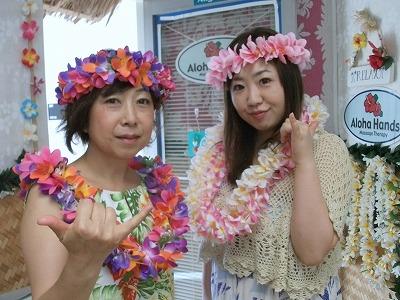 『&ハワイ 2016』を見て来ました~♪