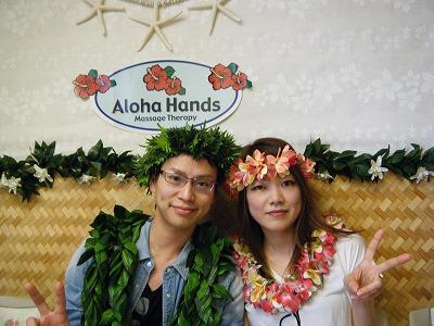 ハワイ初日にロミロミに来て良かった!
