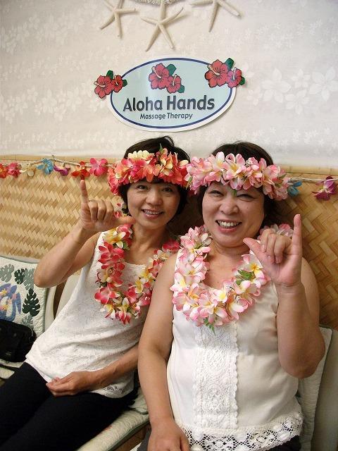 ハワイ最終日はロミロミで疲れを取ってから