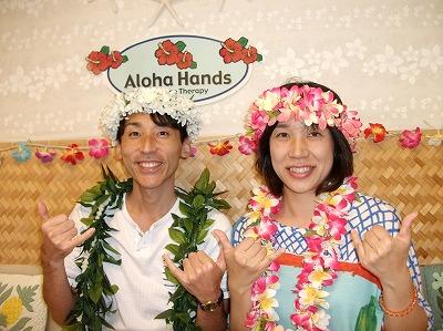 ハワイ旅行、楽しみの1つは。。。