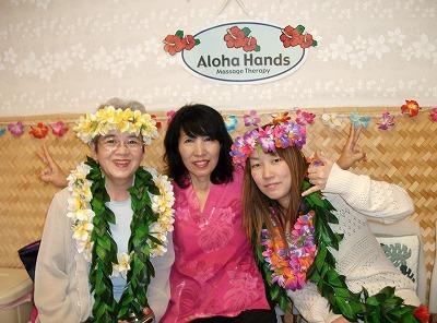ハワイのロミロミは欠かせない!