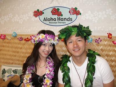ハワイにまた来てまたロミロミした~い!!