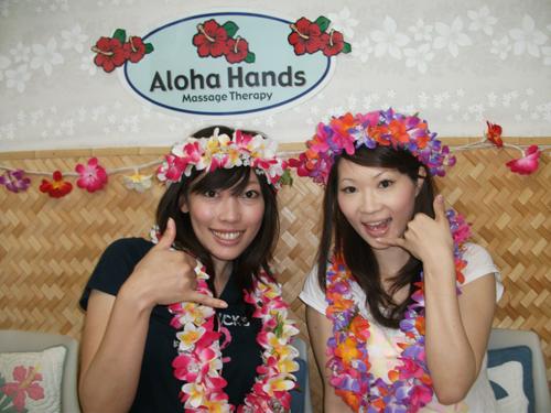 ハワイに行ったらロミロミ@アロハハンズ♪