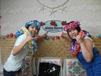 ハワイに来た時は、絶対に行くべきです!