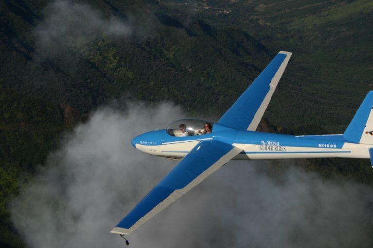約3000フィート上空からハワイを楽しもう!