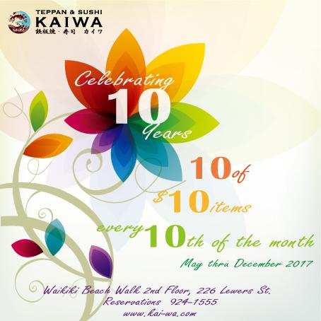 10周年☆毎月10日の$10MENUをお楽しみに!