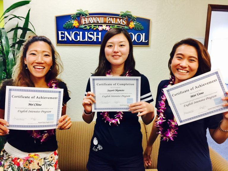ハワイで短期間で英語力をつけよう!