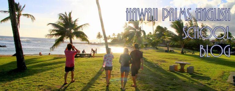 パームスブログで英語学習+ハワイ情報