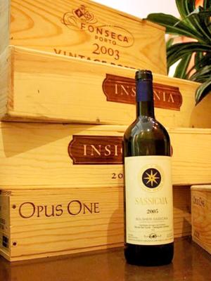 期間限定!極上イタリアンワインが50%オフ