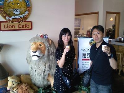 貸切チャーターでライオンコーヒー工場へ!
