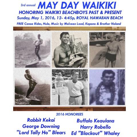 5月1日メイデーワイキキのフリーイベント