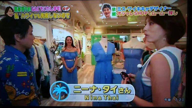♡日本のテレビに!!♡