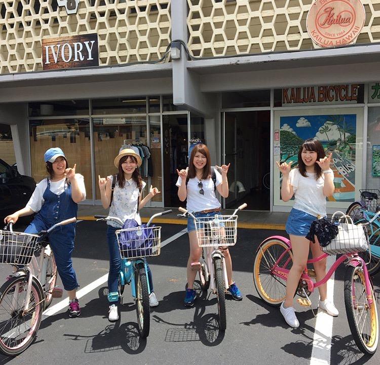 レンタル自転車カイルア編!