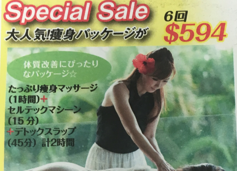 special sale!!!