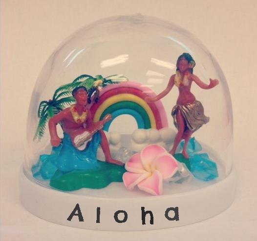 Aloha♡ハワイアンスノードーム