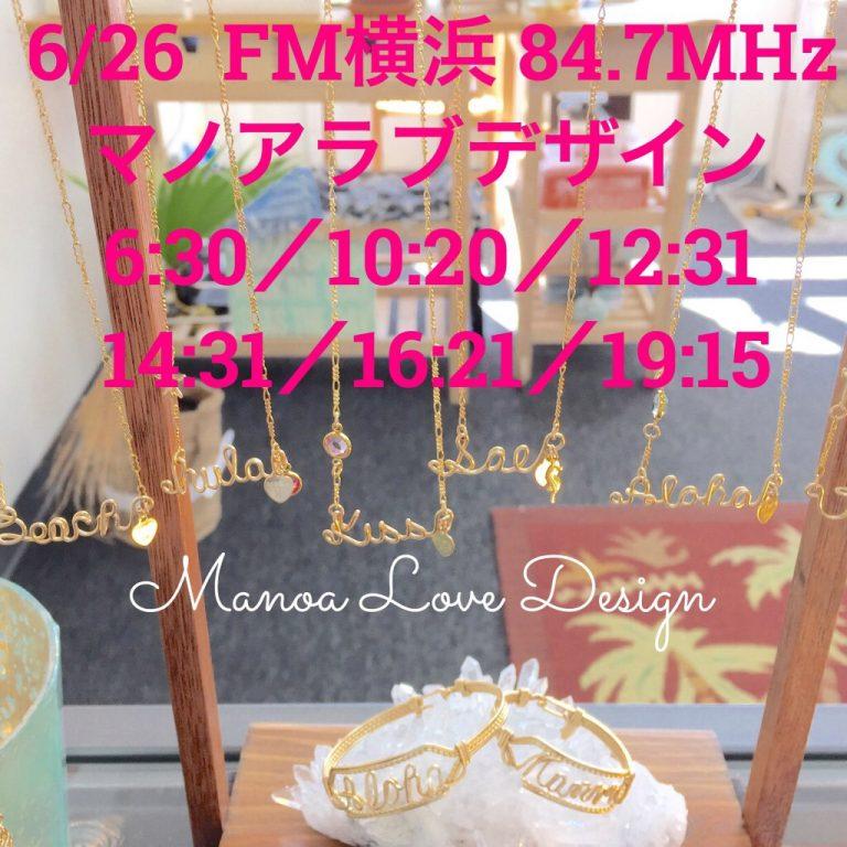 FM横浜xマノア ラブ デザイン