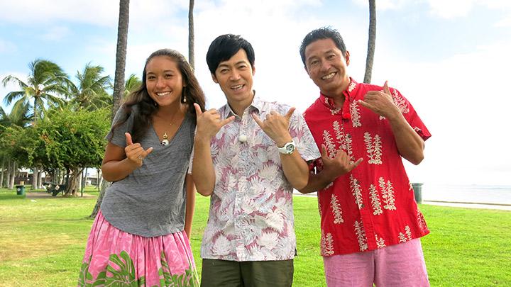 12/11(日)BSテレビ ハワイに恋して'
