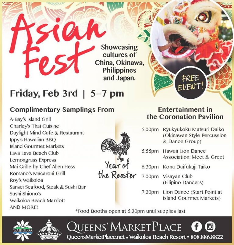 ハワイ島でアジア文化を感じるお祭り開催