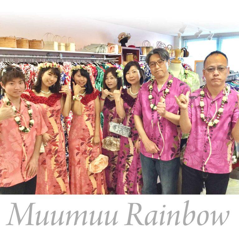 ピンク系ムームーと紫コーディネート