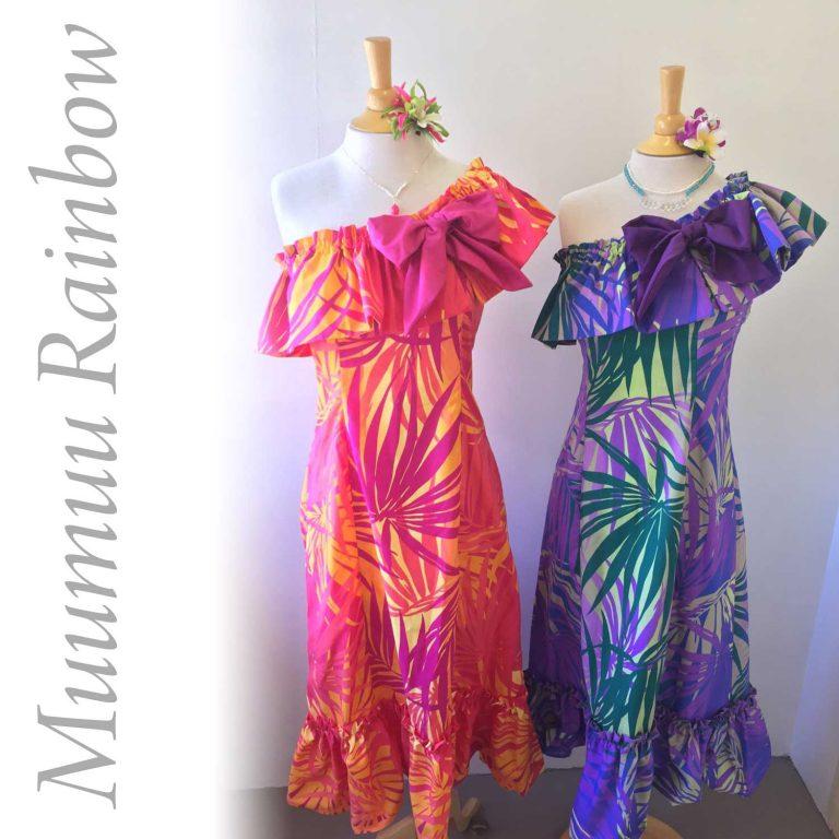 アレンジ自由なハワイアンドレス入荷!