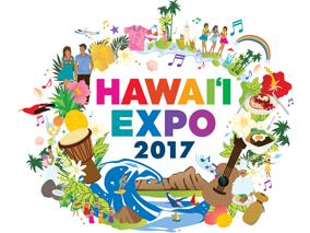 Hawaiʻi Expo〜渋谷で超ハワイ旅行体験を