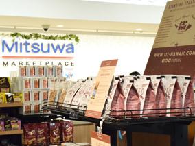 111グッズが最新日系スーパーで買える