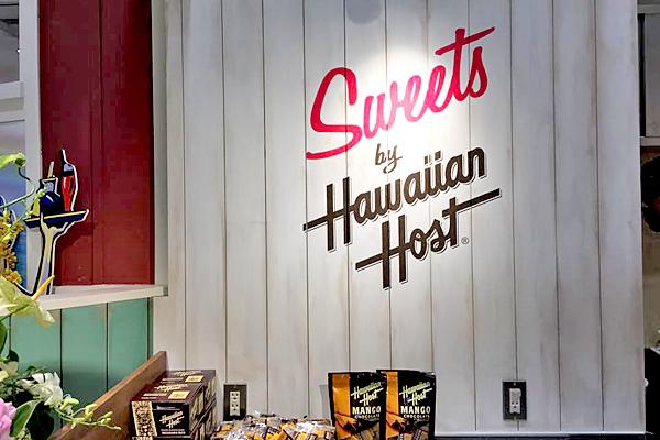 茅ヶ崎にハワイアンホーストのスイーツ店がオープン