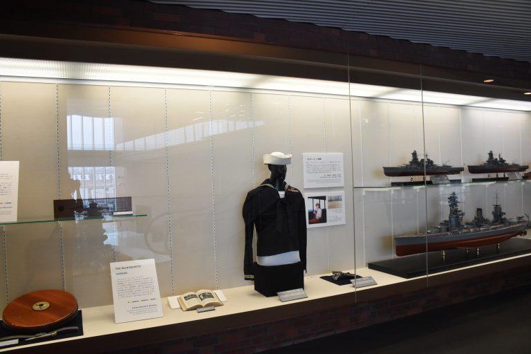 大和ミュージアム X 戦艦ミズーリ記念館