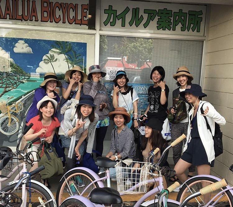 レンタル自転車カイルア(思い出)