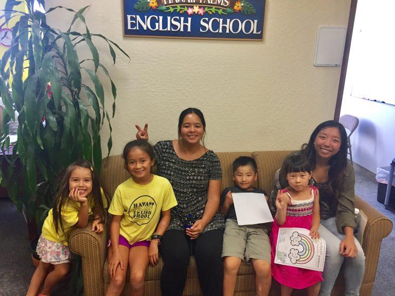 夏休み4歳5歳児もハワイ留学体験