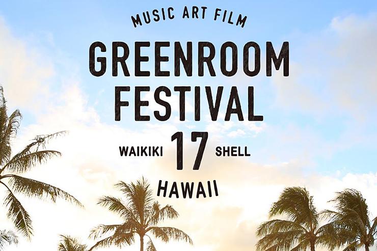 ケツメイシ、Def Tech、スガシカオがハワイに!
