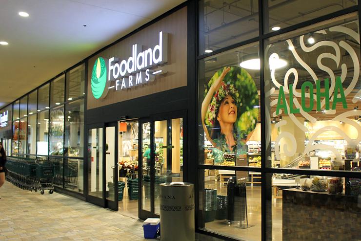 アラモアナのフードランドで食べる&買うならコレ!