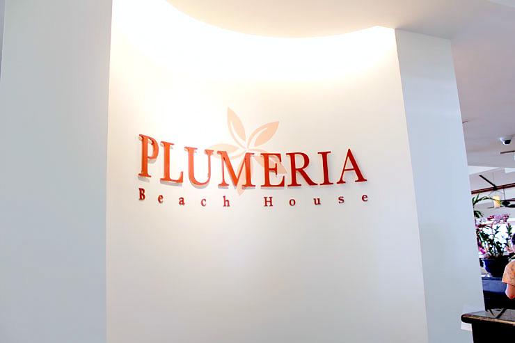 カハラホテルのレストラン、プルメリアビーチハウス