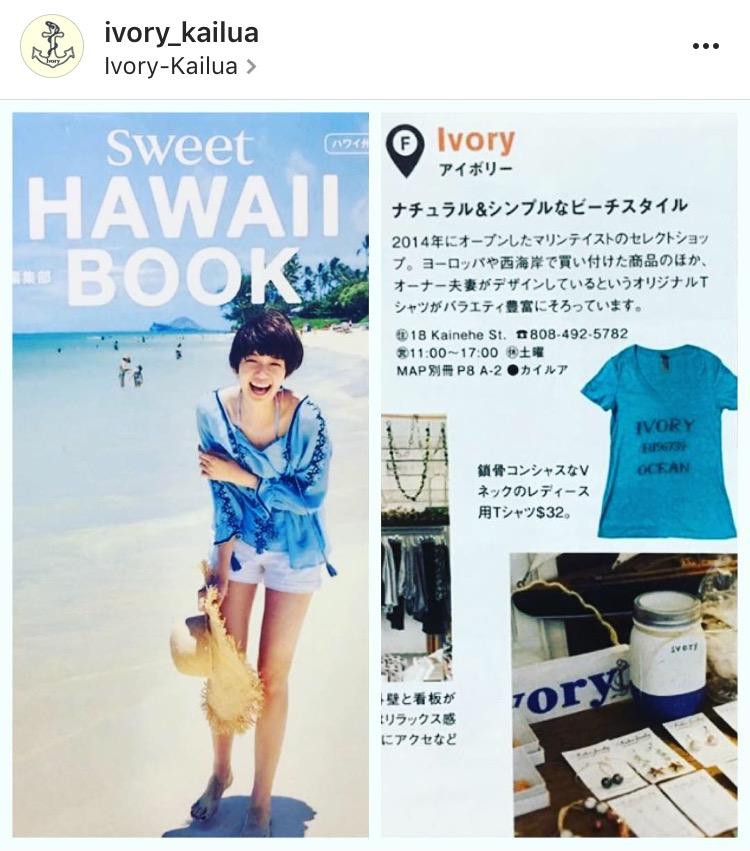 Ivory ( Japan magazine )
