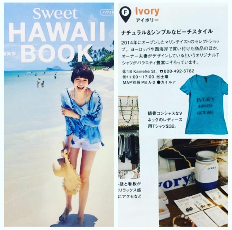 T shirt from Kailua (magazine)