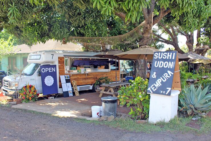 ハレイワに和食専門フードトラックがオープン