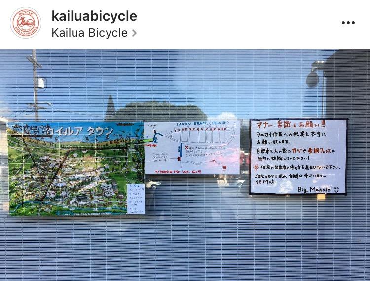 レンタル自転車(ピルボックス)
