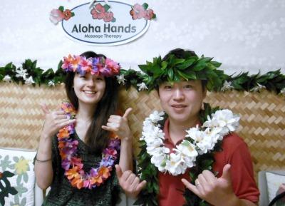 次またハワイに来たら絶対また来ます!