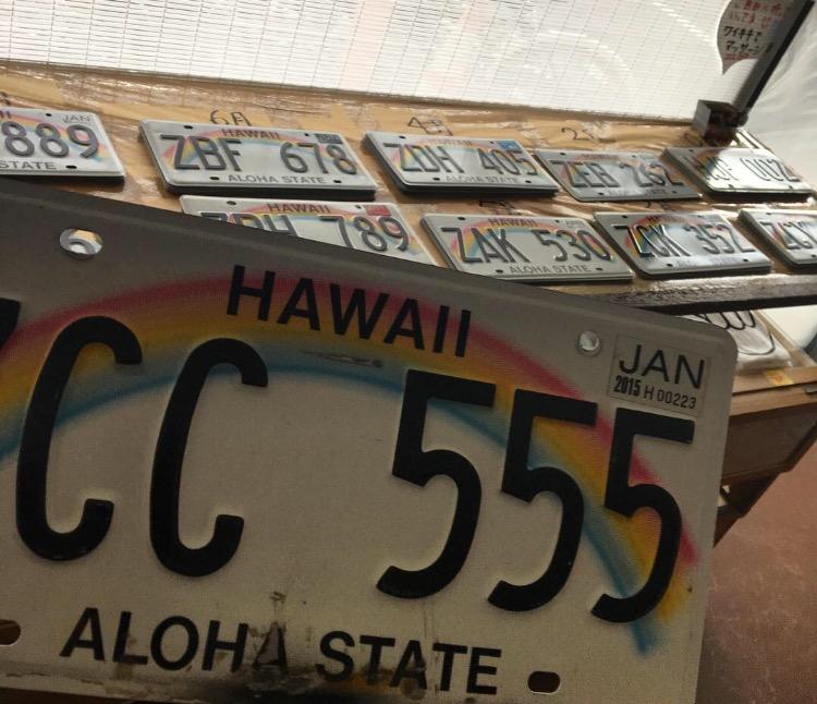 Hawaii ナンバープレート