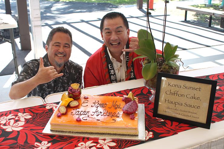 特製ケーキには「E Komo Mai Japan Airlines(ようこそ、日本航空)」の言葉。