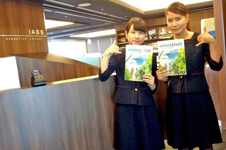 成田の快適空港ラウンジが移転&拡張